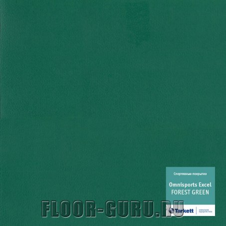 Tarkett Omnisports Excel Forest Green