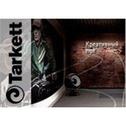 Модульное напольное покрытие Tarkett ART Vinyl New Age