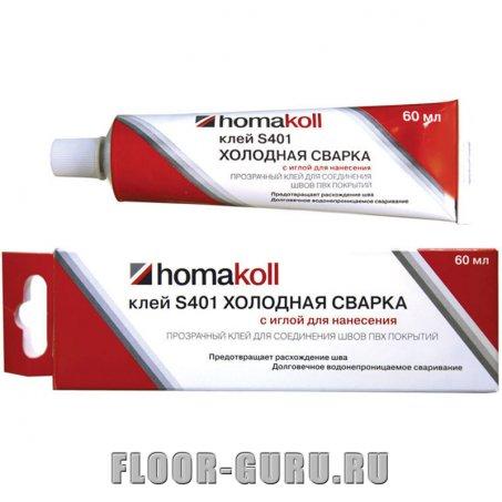 Холодная сварка Homakoll S 401 60 мл