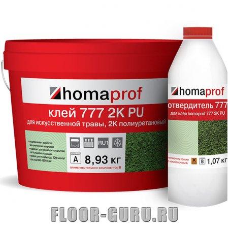 Клей для искусственной травы Homakoll 777 2K PU